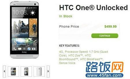 HTC All New One将上市