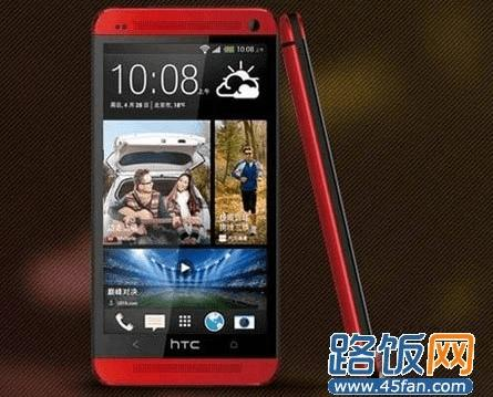 HTC M8 (All New HTC One)