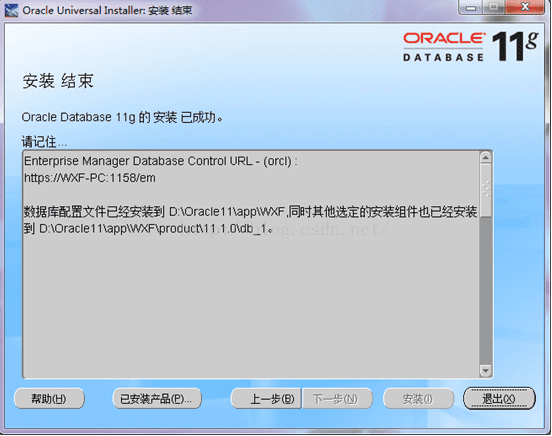 安装windows7下oracle