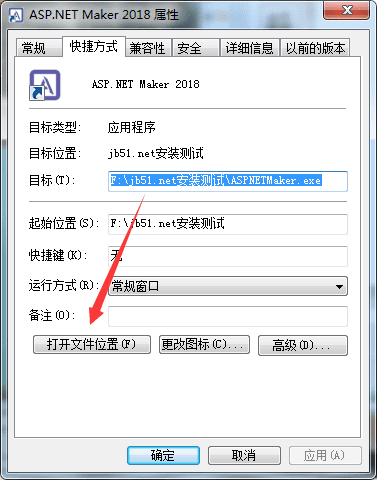 怎么样安装eworld tech ASP.net maker 2018破解版?